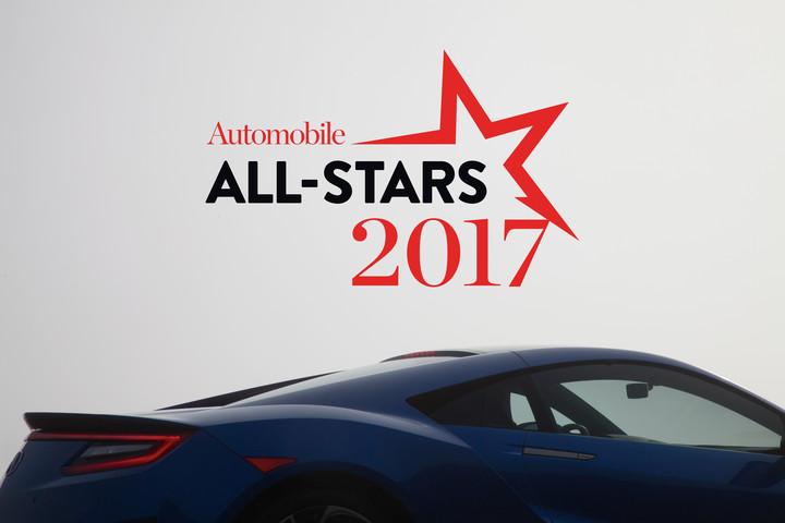AllStars NSX 1