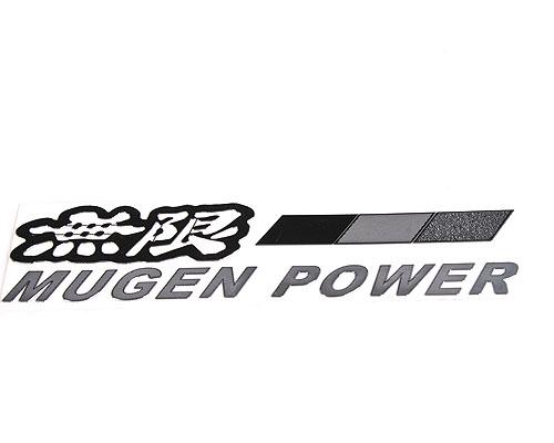 Car Badge Emblem Sticker Mugen Power Silver 500x500