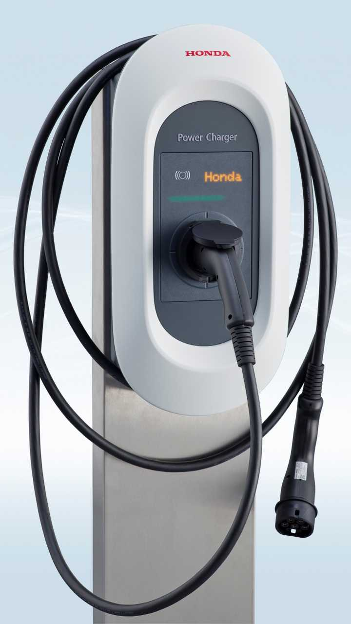 Honda E Charging Solutions