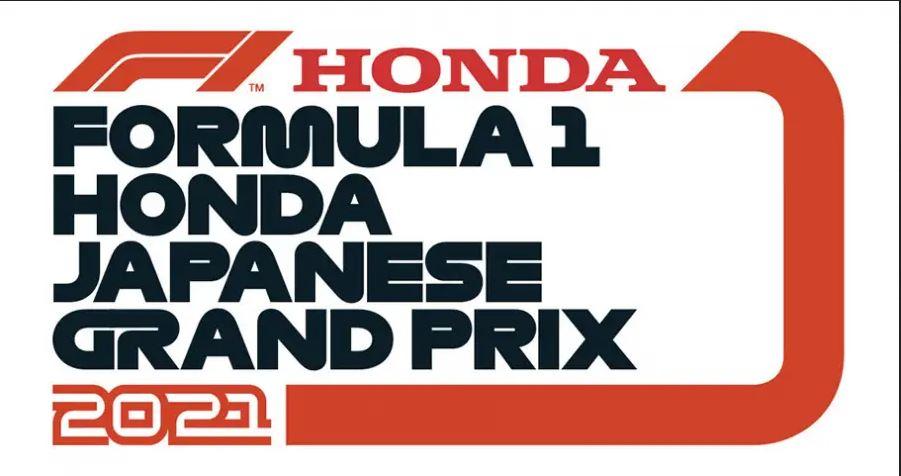 2021 Honda Japanese Rgand Prix Logo